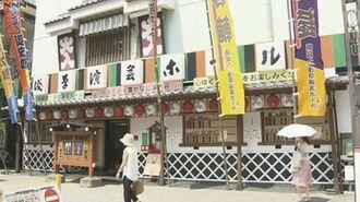 「東京アラート」発動一夜、施設などで不安の声