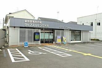 コンビニよりも葬儀場?これが日本の多死社会