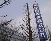 米菓最大手の亀田製菓が東証1部昇格、国内事業の体質改善が進む