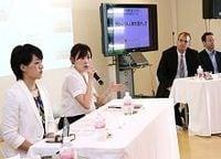 外国籍学生と日本企業をつなぐインターンシッププログラム--今年で25周年を迎えたパソナ国際交流プログラム