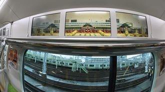 鉄道広告の募集資料で見える「路線の特徴」