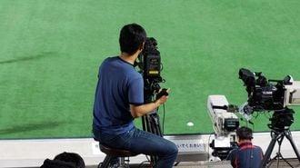 初公開!プロ野球テレビ中継回数ランキング
