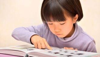 子どもを「本好き」に変える、ただ1つの方法
