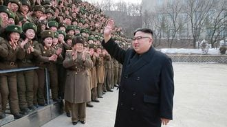 How Stable Is The Kim Jong-un Regime?