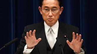 「新規感染者主義からの脱却」こそ岸田政権のカギ