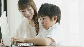 Vol.1 プログラミングは「親子で」がおススメのワケ