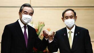 中国外相来日「国名なき共同声明」となったわけ