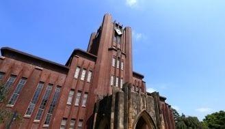 最新版「大学ランキング」トップ300   本当に強い大学