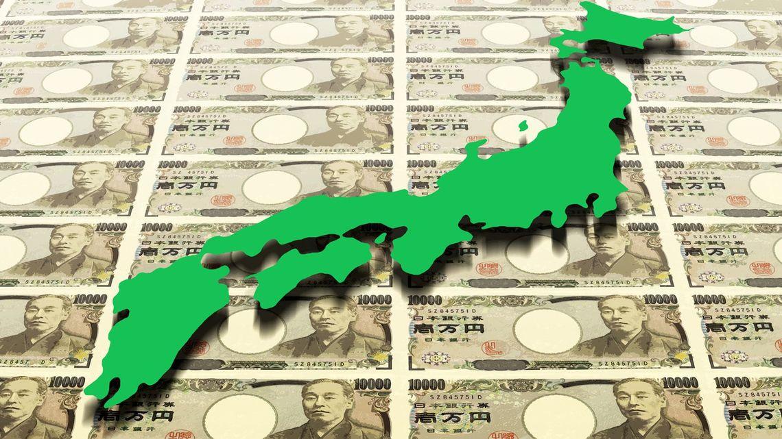 日本の財政が「絶対破綻しない」これだけの理由   国内経済   東洋経済 ...