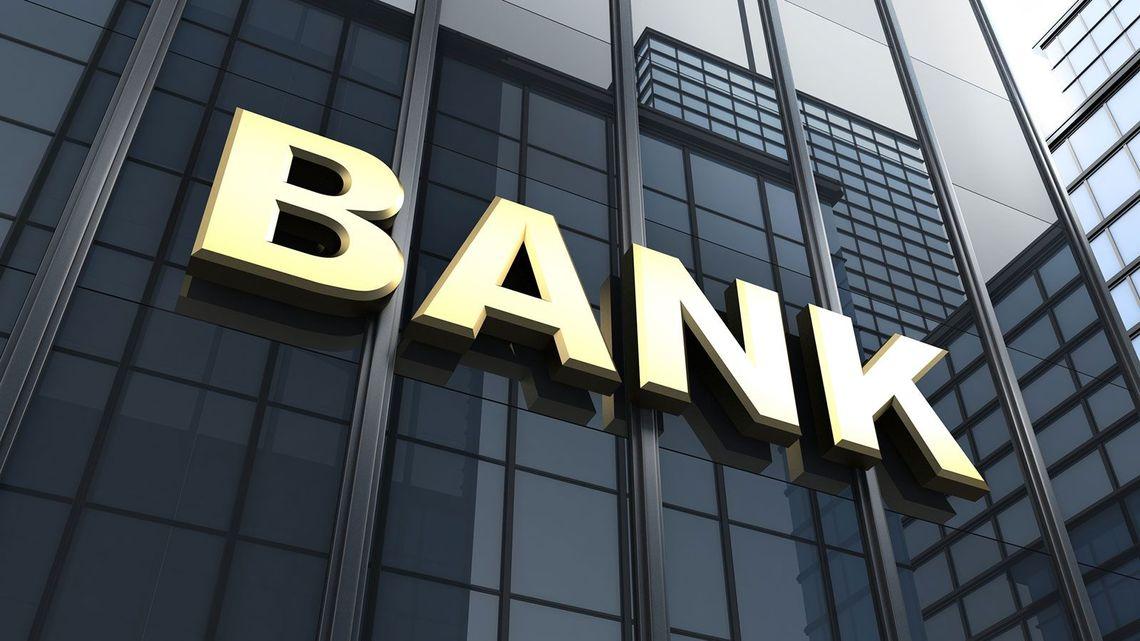 コンサル集団に変われない銀行は捨てられる   金融業界   東洋経済 ...