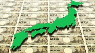 日本の財政が「絶対破綻しない」これだけの理由