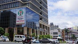 セブン、「沖縄モデル」で物流改革を急ぐ背景
