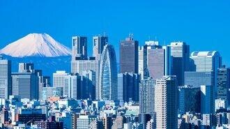 生涯給料「東京都トップ500社」最新ランキング