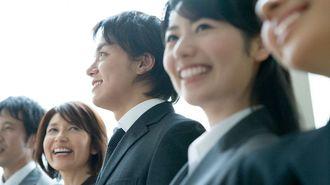 仕事の生産性にまで影響する「幸福」の正体