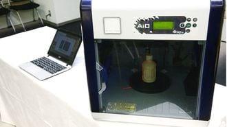 3Dプリンタは、いよいよビジネス実用化へ