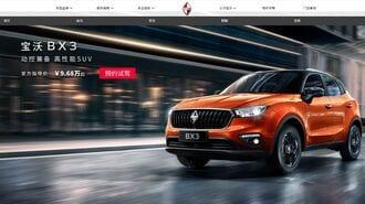 独ブランド買収の中国自動車メーカーに重いツケ