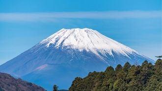 富士山の入山料「任意で1000円」は絶対安すぎる