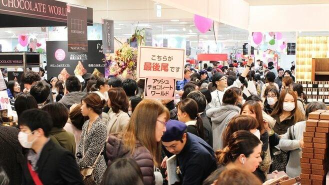 名古屋でチョコが「1日1億円」売れる催事の正体