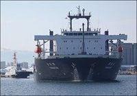 日本郵船のYAMATAIが積んだ146トンの救援物資が八戸港に到着【震災関連速報】