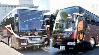 鉄道デザインの「水戸岡・奥山」、今度はバス対決