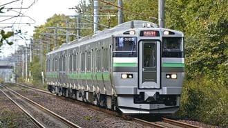 JR北海道は「札幌圏」の黒字転換をできるのか