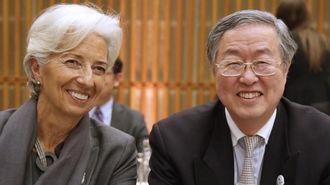 Europe's Renminbi Romance with China