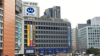 新宿の京王百貨店「シニア戦略」を変えた理由