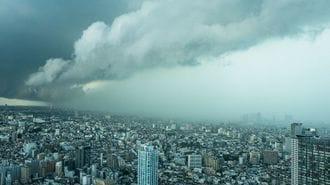 堅調だった日本株は岐路に差しかかっている