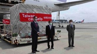 台湾の在日本代表に対する情報工作に中国の影
