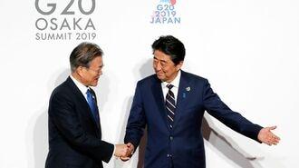 「日韓貿易戦争」で日本が絶対有利とは限らない