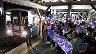 JR三江線に続く「廃線危機」の路線はどこだ?