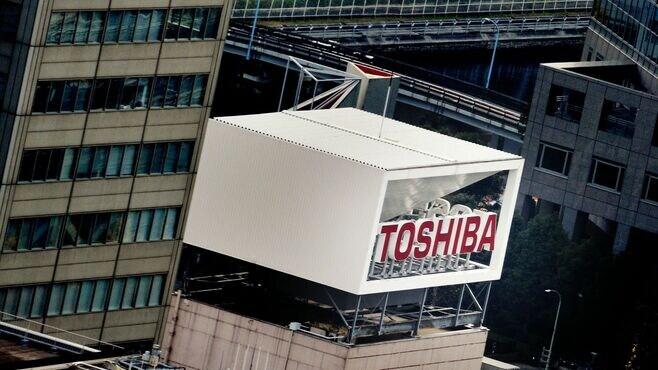東芝子会社で発覚、広がる「架空取引」の波紋