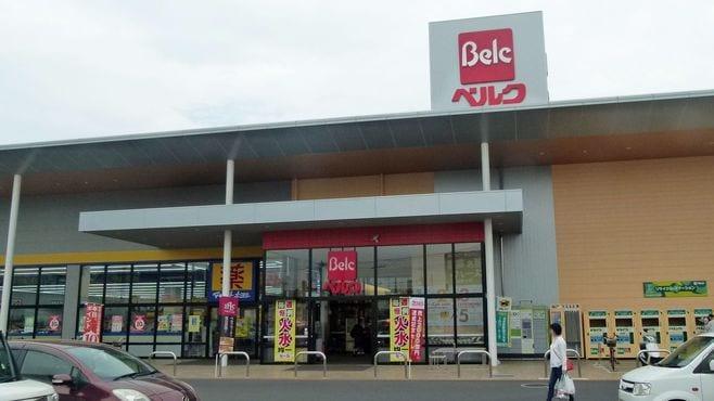 埼玉地場スーパー「ベルク」、快進撃続く理由