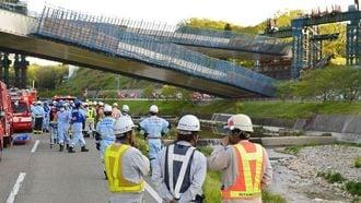 橋桁が崩落、横河ブリッジに何があったのか