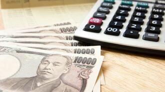 30歳年収「東京都トップ500社」最新ランキング