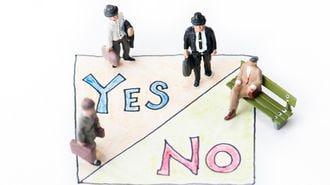 あえて「結論を出さない」人が持つ思考の技術