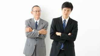 長時間労働が正義「昭和気質の上司」への対応策