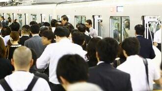 鉄道混雑率、首都圏「上位独占路線」が姿消す激変