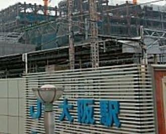 """大阪・不動産市況-キタもミナミも続々竣工、""""不運""""の再開発ラッシュ《不動産危機》"""