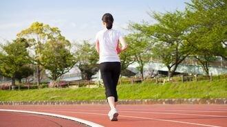「1日1万歩で健康になる」は大きなウソだった