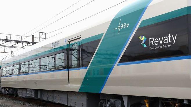 これって何語?「外国語風」名前の列車10選