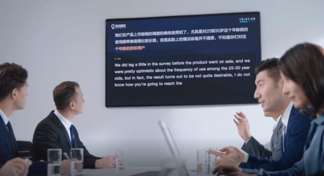 「中国発AI」で、通訳も速記も、もう必要ない