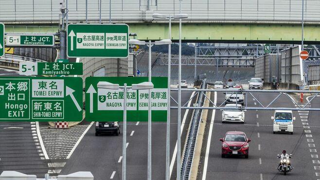 どんぐり街道、旭紋…高速の愛称は定着するか