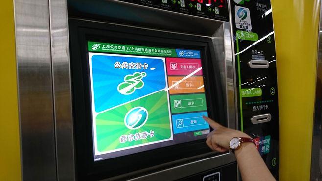 現金NGが当たり前、激変する中国「決済実情」