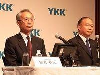 YKK新社長に生え抜きの猿丸氏が就任、吉田会長と2頭体制に 「顧客視点に立った、実行、迅速重視の事業運営目指す」