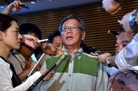Japan's Government Sues Okinawa Governor in Feud over U.S. Base