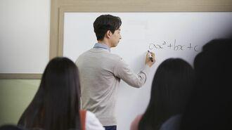 暗記だけで数学を乗り切った学生の悲しい末路