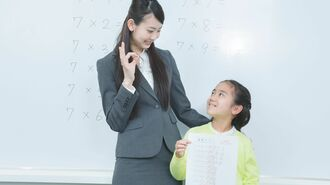 子どもがメキメキ輝く「チームで褒める」の威力