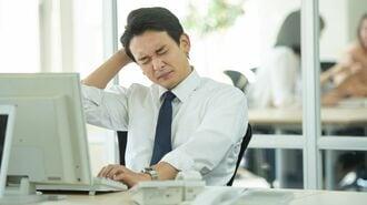 就活生が拒否反応を示す「残念な企業」の特徴