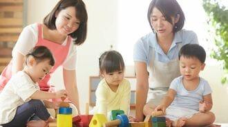 横浜市の認可保育園「入所保留3421人」の実態